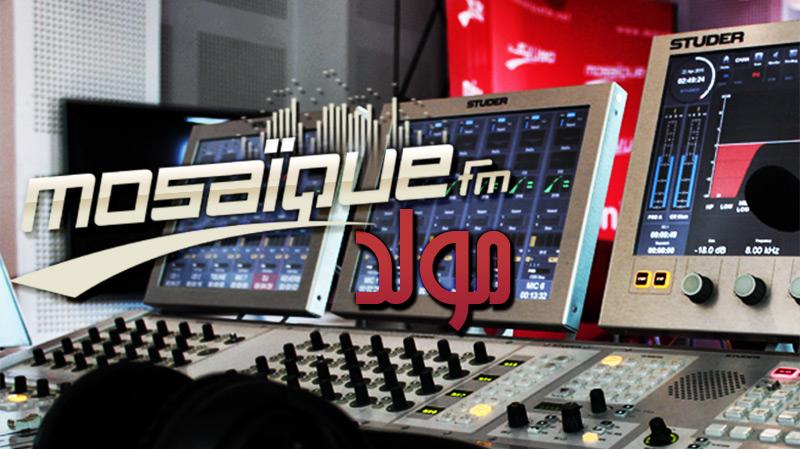 Mosaïque FM lance une web radio spéciale Mouled