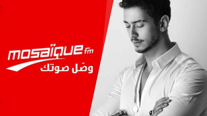 Mosaique FM ne diffusera plus les chansons de Saad Lemjarred