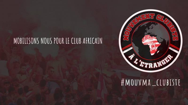 Mouvement socios clubiste