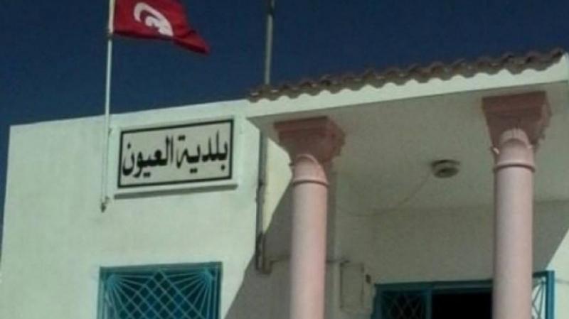 municipalité-el-ayoun