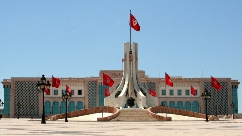 municipalité-tunis