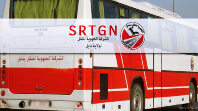 Nabeul : La SRTGN assure le déplacement des élèves et enseignants