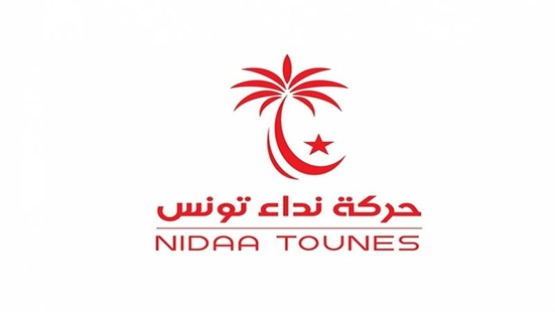 Nidaa Tounes