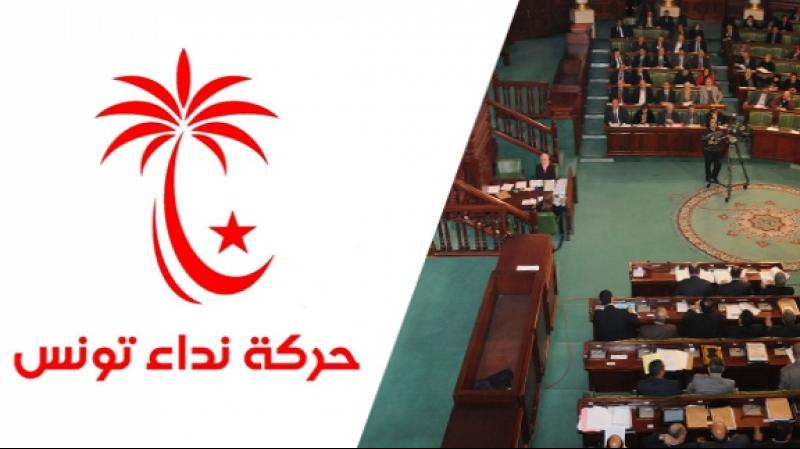 Nidaa Tounes : les députés n'ont pas appelé à remplacer le directeur