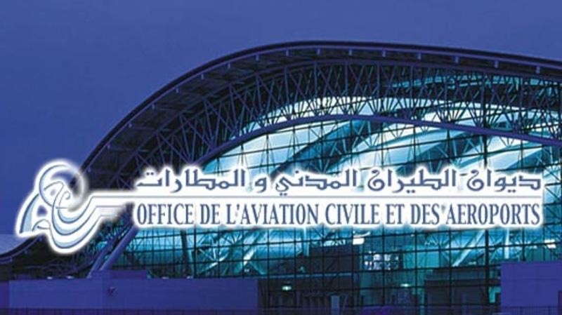 Oaca le trafic a rien maintenu sauf pour tunisair - Office de l aviation civile et des aeroports tunisie ...