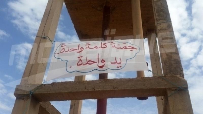 Oasis de Jemna