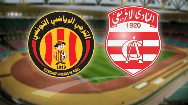 Officiel: Super Tunisien à Doha fin janvier 2019