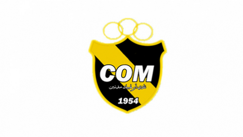 olympique de médenine