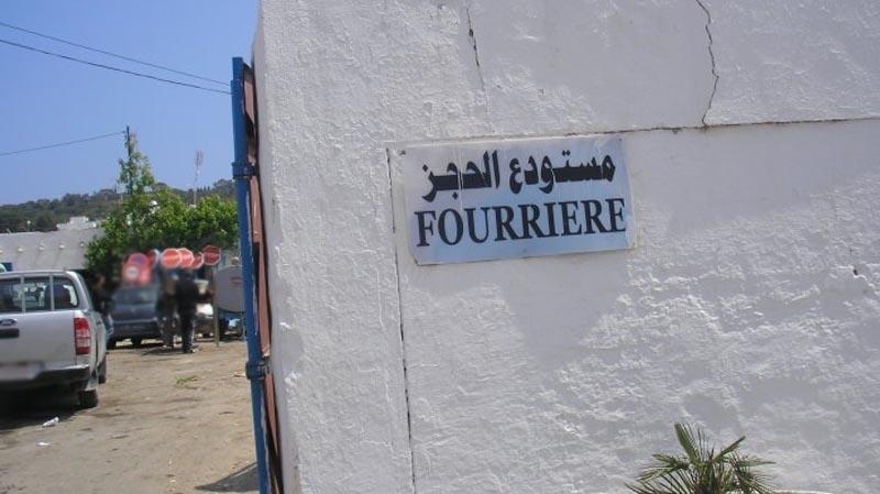 ouerdanine