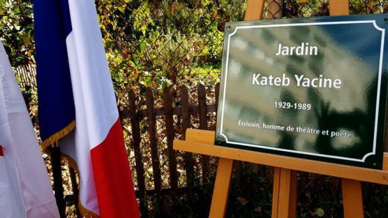 Paris: Inauguration du jardin Kateb Yacine