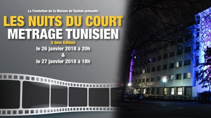 Paris : La Tunisie en lice dans 'les nuits du court métrage'