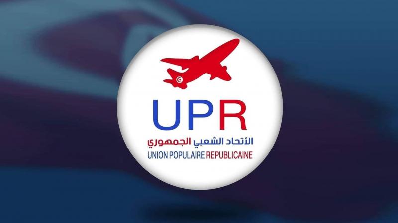 Parlement : L'UPR se retire du bloc Al Moustakbel