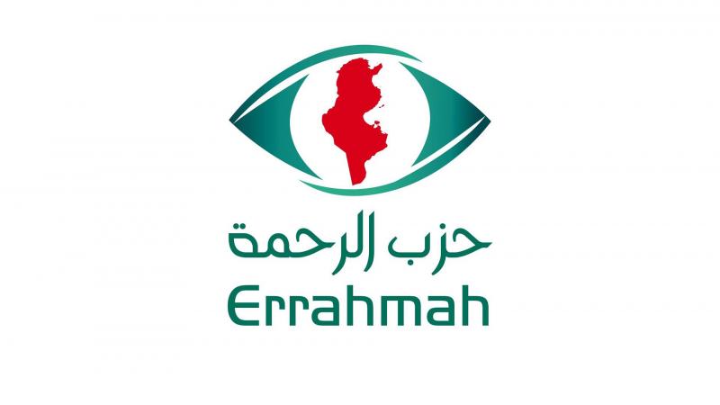 Parti Errahma
