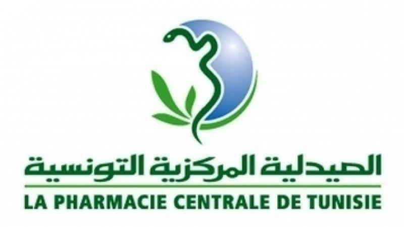 pharmacie-centrale