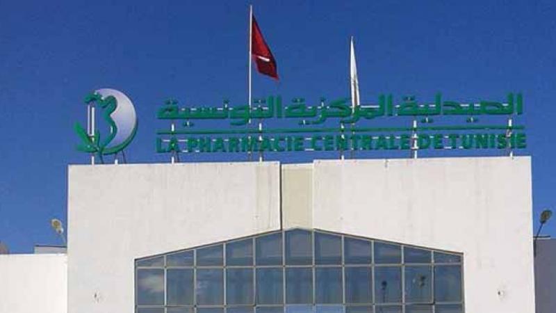 Pharmacie Centrale: Vers un rééchelonnement des dettes des hôpitaux