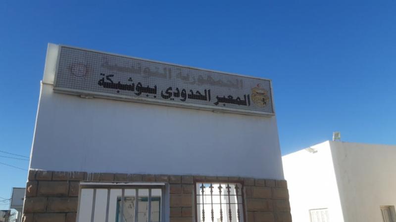Poste frontalier Bouchabka: début de l'examen thermique