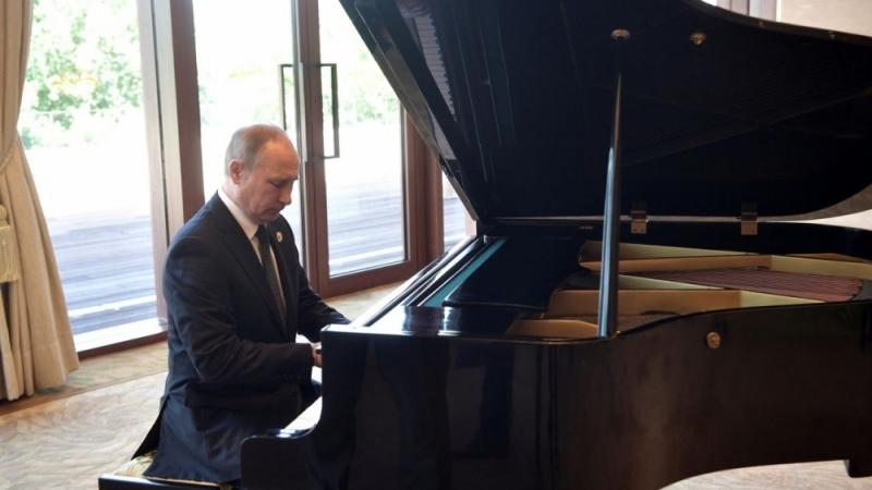 Pouine -piano
