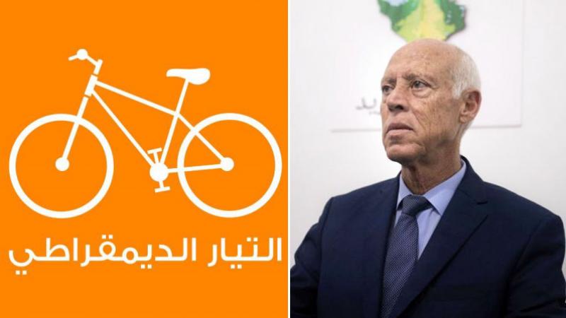 Présidentielle 2019: Attayar exhorte ses partisans à voter  Kaies Saïd