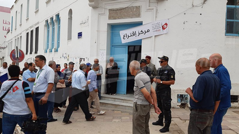 Présidentielle: début du vote sur tout le territoire tunisien