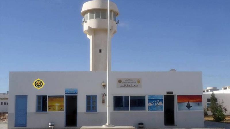 Prison civile de Sfax