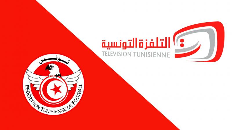 Programme TV des quarts de finale de la Coupe Habib Bourguiba