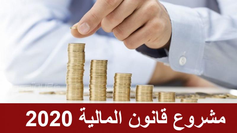 Projet de loi de Finances 2020: vers un fonds pour la justice