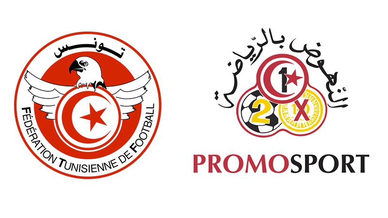 Promosport : Mohamed Ammar appelle à une enquête contre Wadii Jary