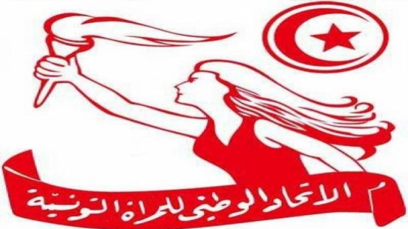 Propos de Affes : L'Union nationale de la femme tunisienne réagit