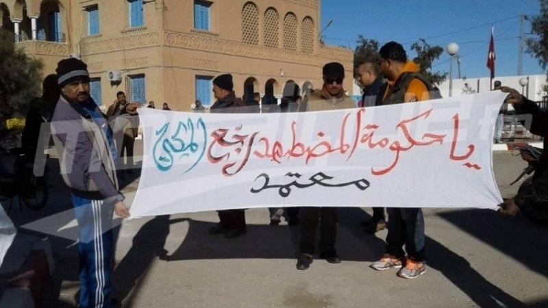 protestations-nefta