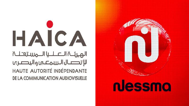 Publicité au profit de Karoui : Nessma TV écope d'une amende