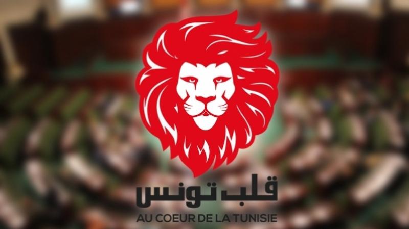 Quatre députés rejoignent le bloc Qalb Tounes