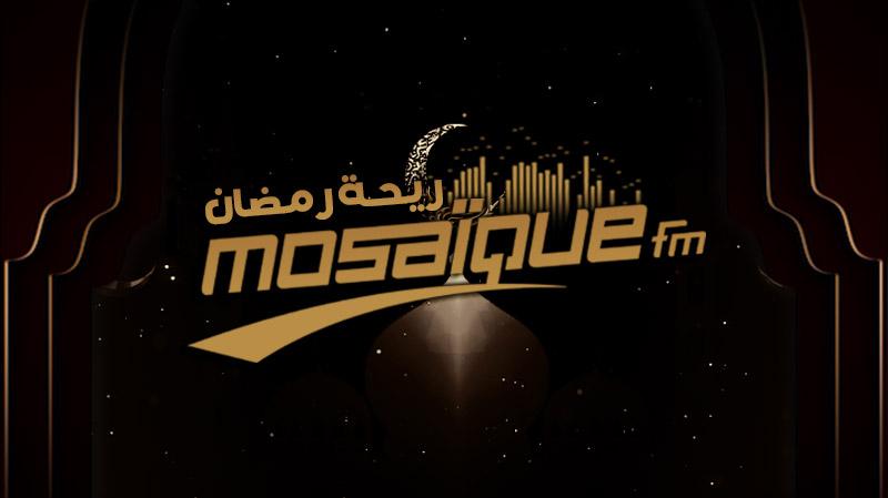 Ramadan 2019: Du nouveau sur Mosaique FM !
