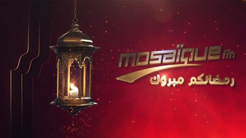 Ramadan Mosaïque FM