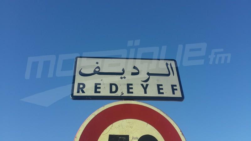 Redeyef