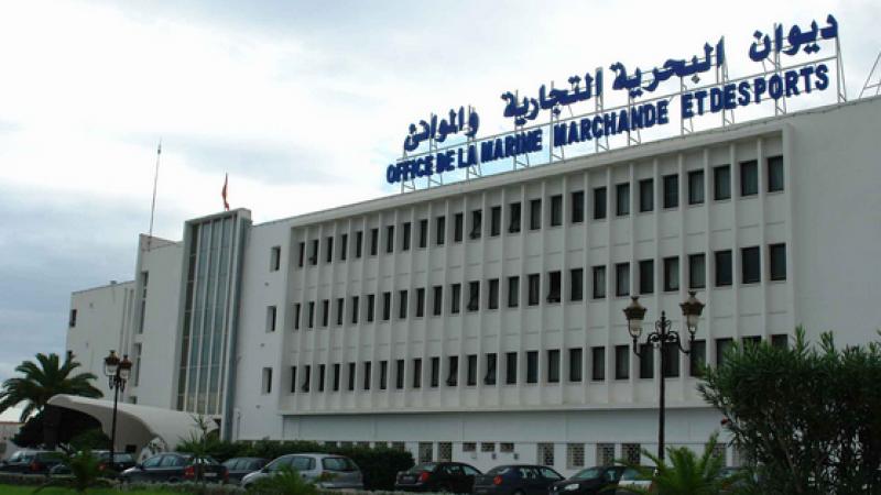 Report de la grève des agents et cadres de l'OMMP
