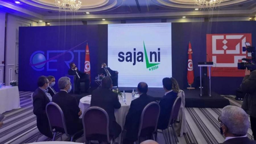 Report de la mise en application du système ''Sajalni''