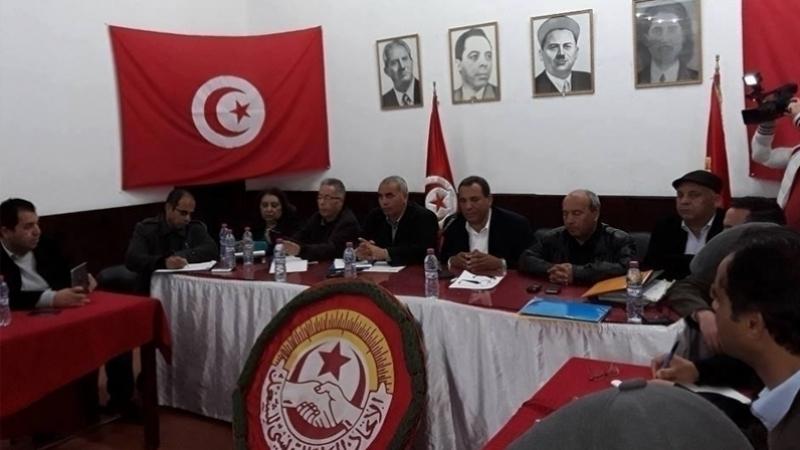 réunion commission administrative
