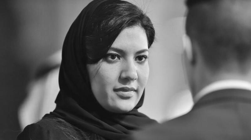 Rima Bent Bandar ben Sultan