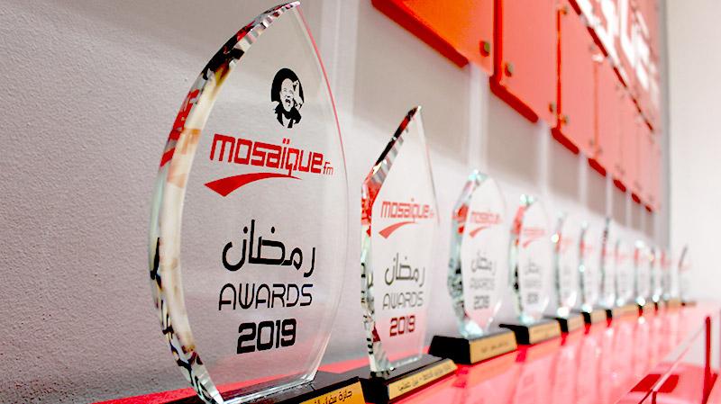 Romdhane Awards