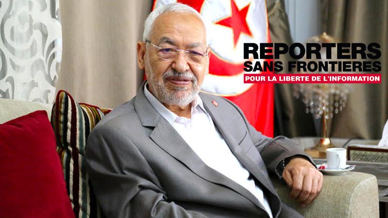 RSF-Ghannouchi