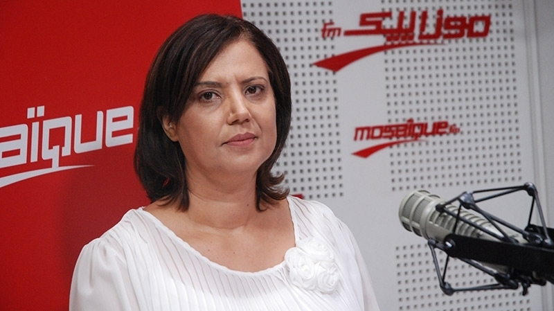 Samira Chaouachi