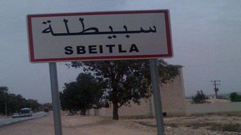 Sbeitla