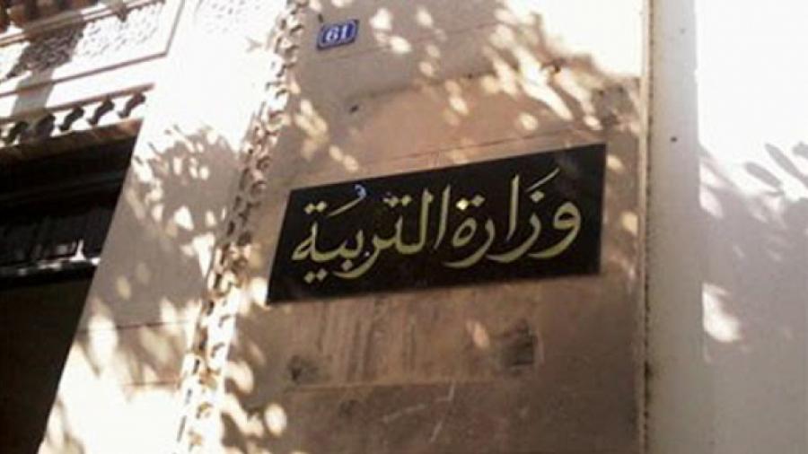Séparation des sexes dans un lycée à Kasserine: Démenti