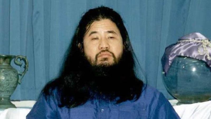 Shoko Asahara