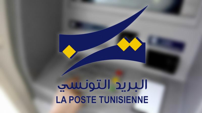 Sidi Bouzid: 1.5 million DD dérobés dans deux bureaux de poste