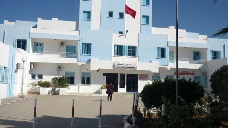 Sidi Bouzid : 2 médecins sanctionnés à l'hôpital régional