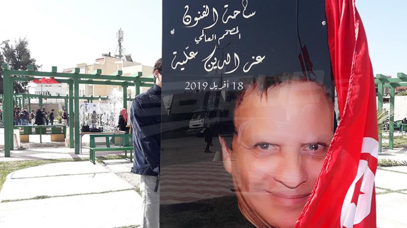 Siliana rend hommage à Azeddine Alaya
