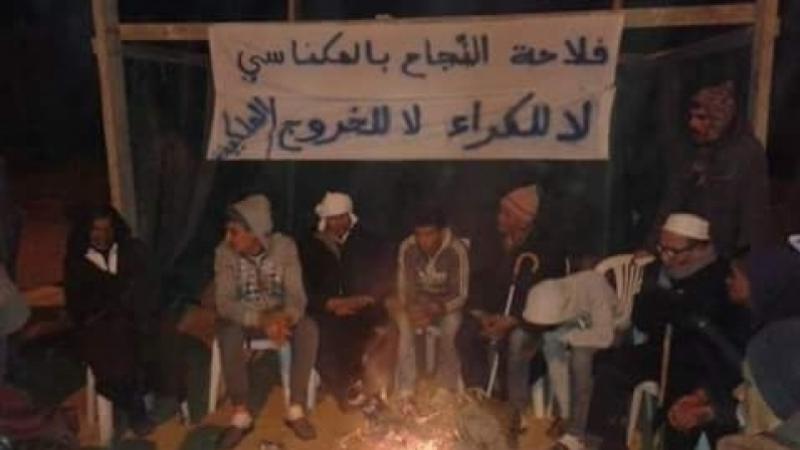 sit-in-meknassi