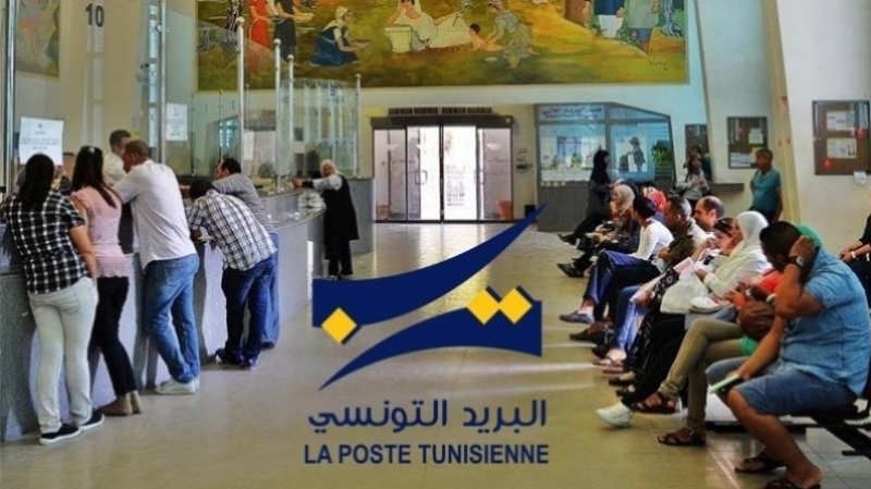 sit-in poste tunisienne