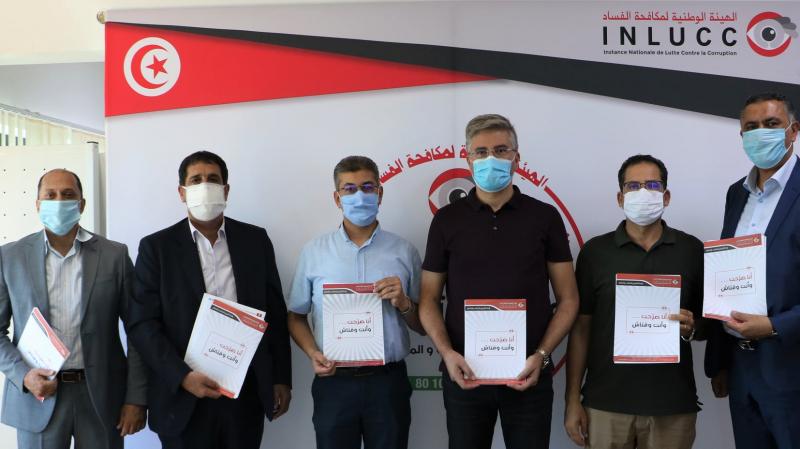 Six ministres du gouvernement Fakhfakh déclarent leurs patrimoines